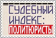 Лого index.lc